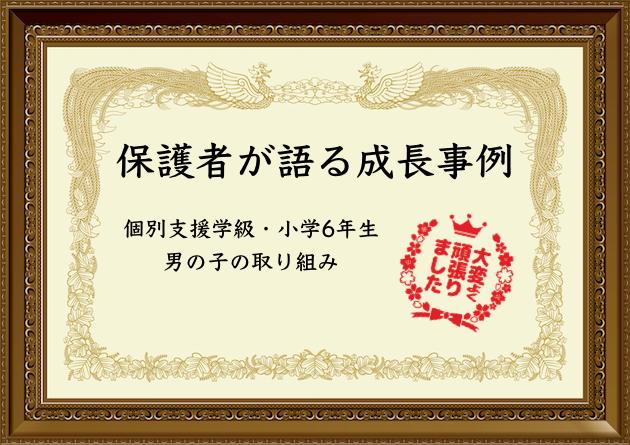 教材マスターの集いMAXアイキャッチ3.001