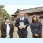 admin_nagano