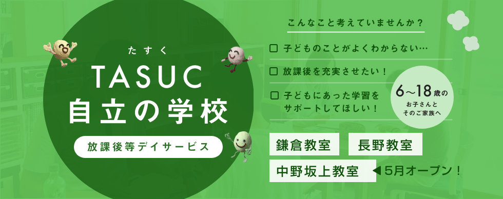 survey_for_users
