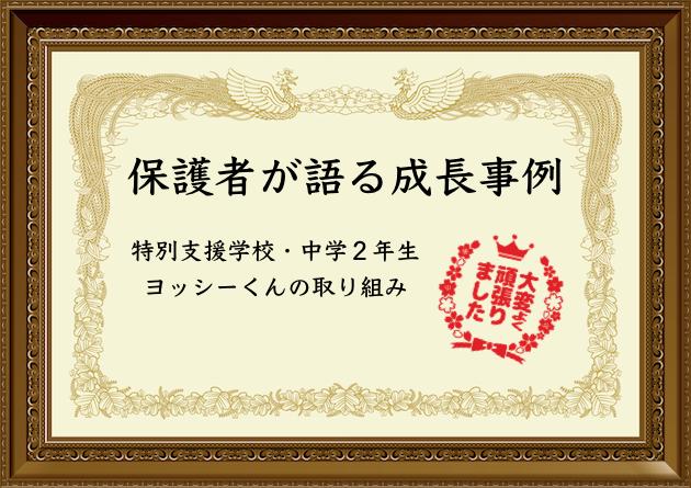 教材マスターの集いMAXアイキャッチ.001