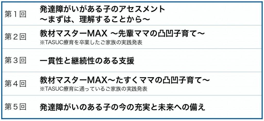 J☆sKeps_page0001